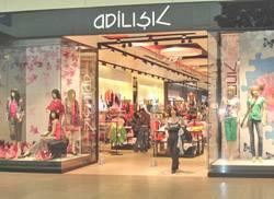 Первый магазин нового бренда adL откроется в Москве в