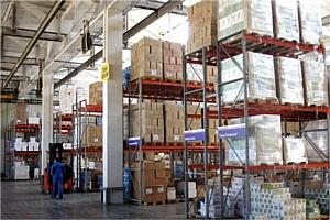 Для комплектации товара на теплый склад канцелярских товаров требуются: Граждане РФ, РБ.