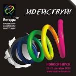 В рамках II Международного молодежного инновационного форума Interra 2010 в...
