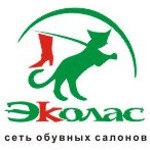 Интернет Магазин Обуви В Ростове