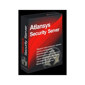 Atlansys Security Server 2014 - ������� ��� ������ ��� ������ �����������