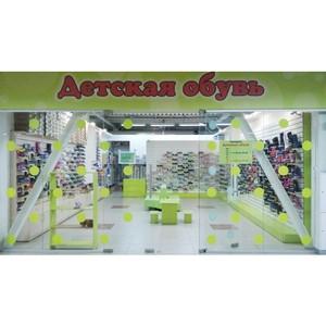 Оборудование магазина детской обуви - Интернет-магазин детской ... 6ec3154d3f6de
