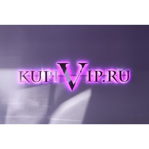 c881543b9a44 KupiVIP.ru станет участником акции распродаж «Киберпонедельник-2014»