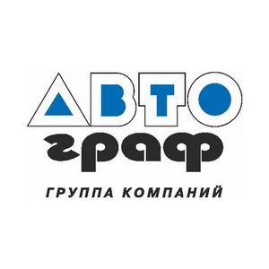 ТД АВТОграф на GIAC.Ru - Глобальный информационно-аналитический центр