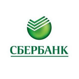 Услуги форекс банк
