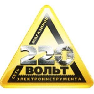 220 вольт Колпино Адреса магазинов