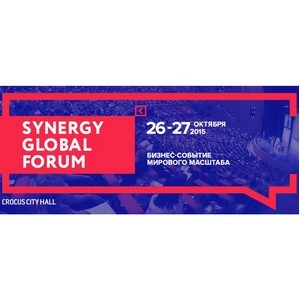 Synergy Global Forum ������� � ������ � �������