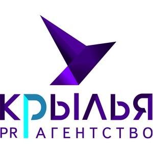 PR-агентство «Крылья»
