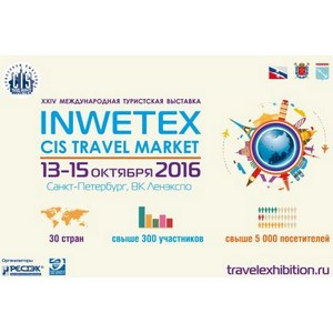 ������������� ���������� �������� Inwetex � CIS Travel Market �  ��� ������������ �� ����� �������