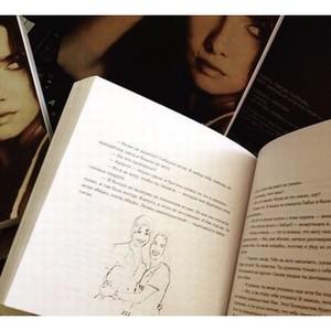 дикий ангел книга по сериалу читать
