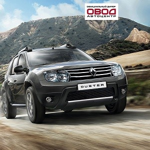Renault Duster: 40 ������������� �� ���������� ���� � �� ����!