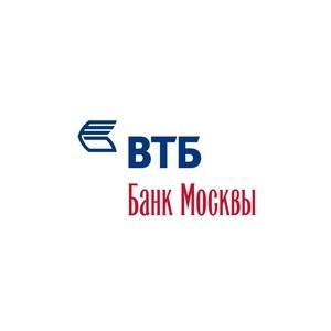 Потребительский кредит в Ханты Мансийском банке