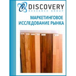 Discovery Research Group ��������� ������������ ����������� ����� ��������.