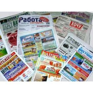 Световая реклама, Размещение наружной рекламы, Размещение рекламы в СМИ в г.Ангарск по низким ценам от Sound City...