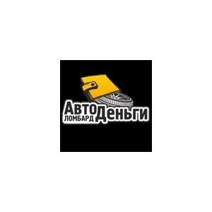 Автоломбарды Москвы: обзор компаний, условия займа