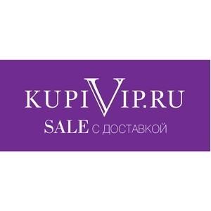 d4badaabbad8 Эксклюзивное предложение от KupiVIP  обувь ручной работы Delano со скидками  до 50%