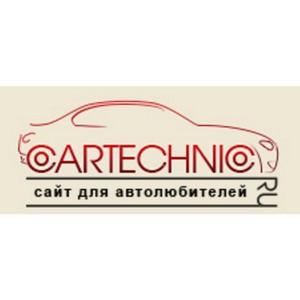 33379979d97c На сайте для автолюбителей CarTechnic появилось много свежих объявлений о  продаже автомобилей