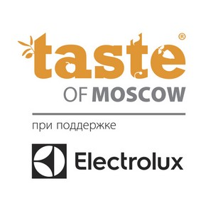 ��������� ���� �� ��������� Taste of Moscow 2016!