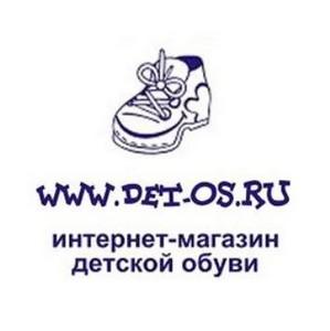 Компания MODWEST - это крупный интернет-магазин модной одежды, обуви и аксессуаров, существующий более 8 лет в...