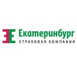 Страховые компании екатеринбурга рейтинг надежности