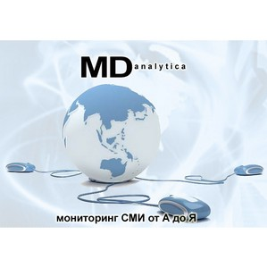MD-analytica � ��������� ��� ���������������� �����������  � ������� ���.