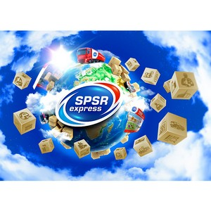 �������� �� ������������ SPSR Express � ������� ����������� IT&Security Forum 2016