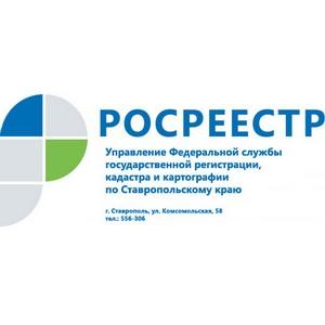Филиал ФГБУ Федеральная кадастровая палата Росреестра по