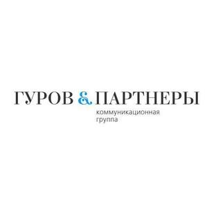 Коммуникационная группа Гуров и партнеры