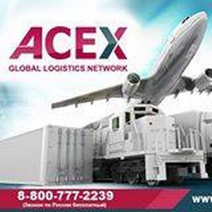 Acex Group �������� �������������� ������ ��� �� ������� �������