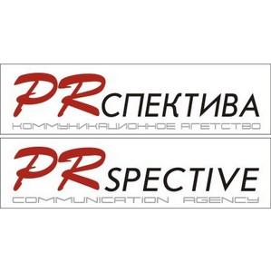 Коммуникационное агентство PRспектива