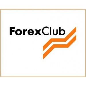 Modern forex