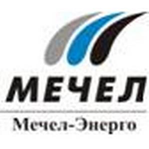 """Кузбасский филиал  """"Мечел-Энерго """" направил более 2,5 млн руб. на замену двух бункеров топливоподачи."""
