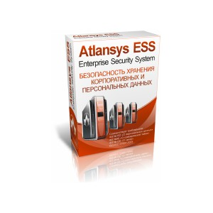 Atlansys Enterprise Security System 2014 � ������ ������� ��� ������ ������!