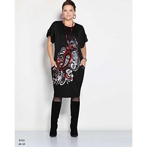 Женская одежда больших размеров интернет