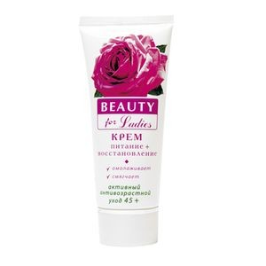 "���� ��� ���� ""Beauty for Ladies"" ������� + �������������� �������� �������������� ���� 45+"