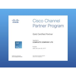 ������� ������� ��������� ������������� ������ Cisco Gold Certified Partner