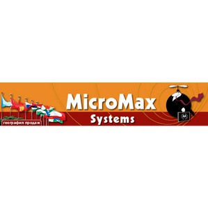 ATR-������� M-Max 810 PR/MS3, �������������� �� Embedded World 2013, ������ ��� ������������� �����