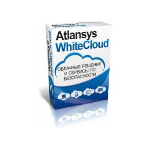 Atlansys WhiteCloud 2015 - ����� ������ ������� ����������� �������� � ������ ���������� � ���������