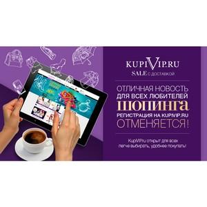 e77f49fbe4d8 Приват Трэйд на publishernews.ru