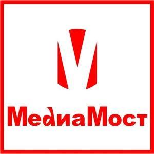 Центр информационной поддержки МедиаМост