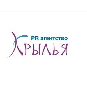 PR-агентство Крылья
