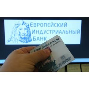 Страховой брокер: лицензирование деятельности.