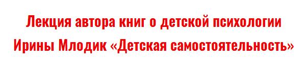 Грандиозная вечеринка для будущих мам MamaParty пройдет в Москве 26 ... 5ce32813b2c