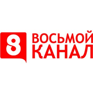 «8 канал» на форуме «Connected Future!»