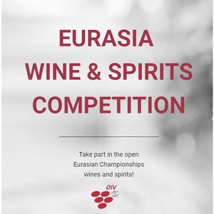 Winners of international competition of wines and spirits announced!